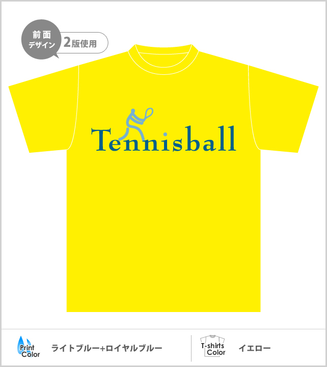テニスTシャツ オリジナルプリ...